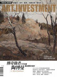 典藏投資 [第97期]:傳奇強者陶博曼
