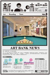 art plus (Taiwan) [第49期]:去野餐: 藝術創作中的野餐故事