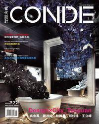 當代設計CONDE [第272期]:Design x City _Taoyuan