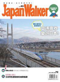 Japan Walker [第2期]:交通票券 樂遊日本!