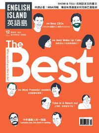 英語島 [ISSUE 25]:The Best