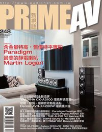 Prime AV新視聽 [第248期]:技術含金量特高,售價特平實的Paradigm:Martin Logan最美的靜電喇叭