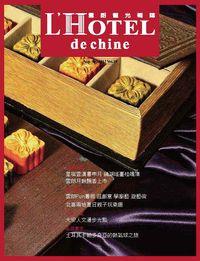 雲朗觀光雜誌. Vol.19