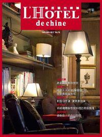 雲朗觀光雜誌. Vol.20