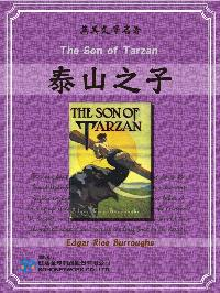 The Son of Tarzan = 泰山之子