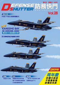 防務快門 [第28期]:2015 夏威夷卡內奧赫灣航空展