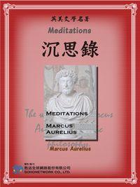 Meditations = 沉思錄