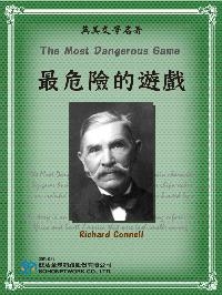 The Most Dangerous Game = 最危險的遊戲