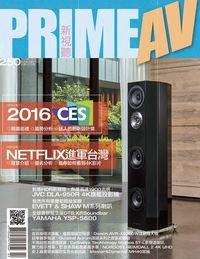 Prime AV新視聽 [第250期]:2016CES NETFLIX進軍台灣