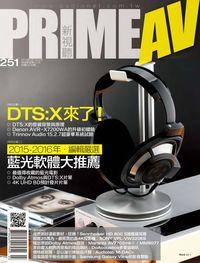 Prime AV新視聽 [第251期]:DTS: X來了!