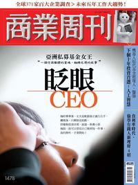 商業周刊 2016/03/14 [第1478期]:眨眼CEO