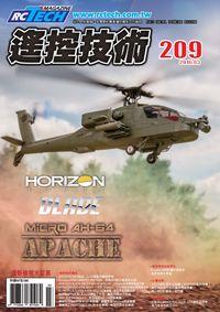 遙控技術 [第209期]:HORIZON BLADE MICRO AH-64 APACHE