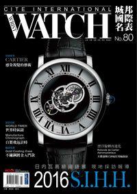 城邦國際名表 [第80期]:2016S.I.H.H 日內瓦高級鐘錶展 現地採訪報導