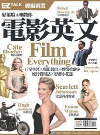 好萊塢A咖教你電影英文 [有聲書]:EZ TALK總編嚴選特刊