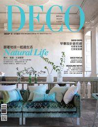 DECO居家 [第162期]:Natural Life 跟著地球一起過生活