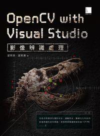 OpenCV with Visual Studio影像辨識處理