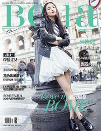 Bella儂儂 [第383期]:Love in ROME 義式風格