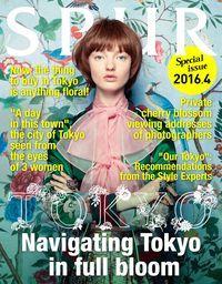 SPUR:Navigation Tokyo in bloom