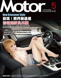 汽車百科 [第366期]:New Crossover Style