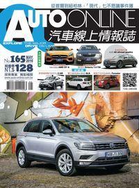 Auto-Online汽車線上情報誌 [第165期]:從首爾到紐柏林:「現代」七不思議事件簿