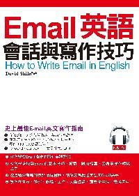 Email英語會話與寫作技巧 [有聲書]