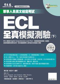 ECL全真模擬測驗 [有聲書]. 下