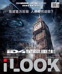 iLOOK 電影雜誌 [2016年06月]:iD4星際重生