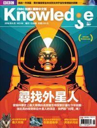 BBC 知識 [第58期]:尋找外星人