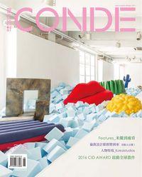當代設計CONDE [第278期]:Features_米蘭到處看