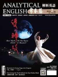 常春藤解析英語雜誌 [第336期] [有聲書]:優人神鼓