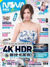 NOVA情報誌 [第168期]:4K HDR 眼球大革命!