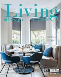 Living & design 住宅美學 [第87期]:Magic India 印度.傳統與現代交融之美