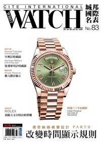 城邦國際名表 [第83期]:揭密腕錶視覺設計 PART II 改變時間顯示規則