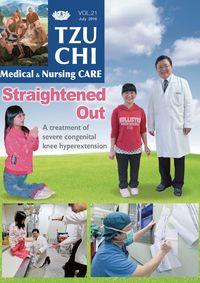 Tzu Chi medical & nursing care [Vol. 21]:Straightened Out