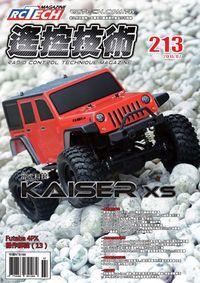 遙控技術 [第213期]:雷虎科技KAISER XS