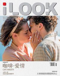 iLOOK 電影雜誌 [2016年08月]:咖啡.愛情
