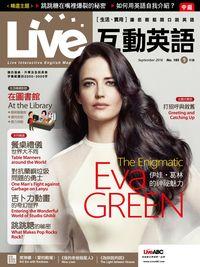 Live互動英語 [第185期] [有聲書]:Eva Green