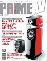 Prime AV新視聽 [第257期]:身價破三百萬的劇院喇叭 Focal Scala V2 Utopia