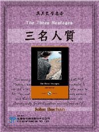 The Three Hostages = 三名人質