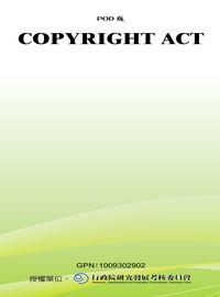Copyright Act